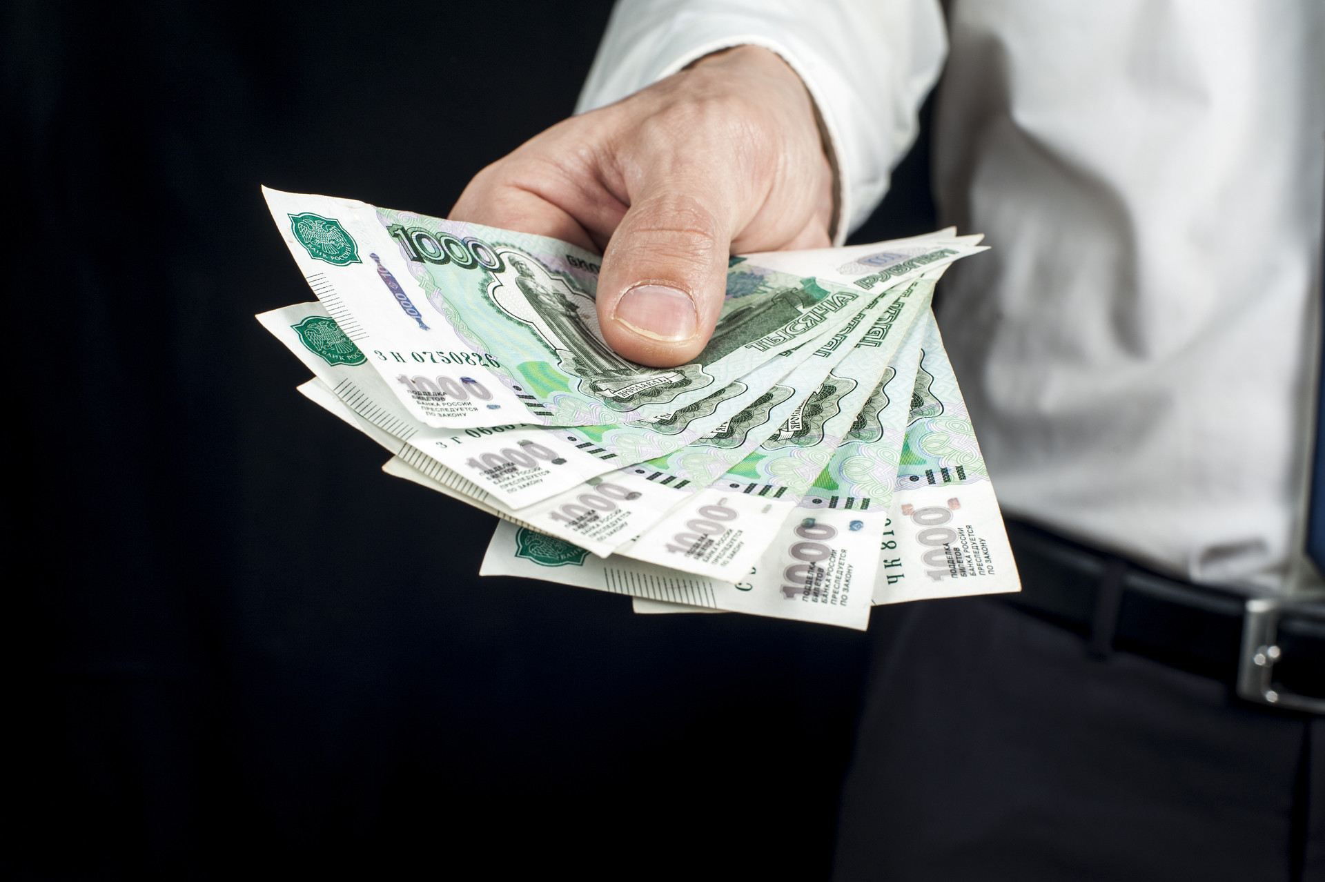 займ микро деньги